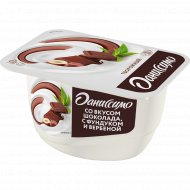Продукт творожный «Даниссимо» шоколад, фундук, вербена, 5.8%, 130 г