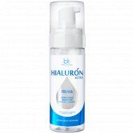 Пенка «Hialuron Active» интенсивное увлажнение мягкое очищение,165 мл.