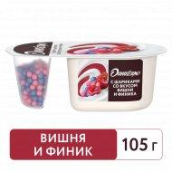 Йогурт «Даниссимо Фантазия» вишня и финики, 6.9%, 105 г
