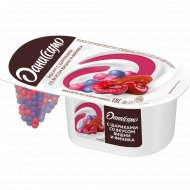 Йогурт «Даниссимо» Фантазия, вишня и финики, 6.9%, 105 г