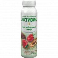 Биойогурт «Активиа» малина, финик и амарант, 2%, 260 г