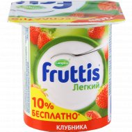 Продукт йогуртный «Fruttis» легкий клубника 0.1%, 110 г.