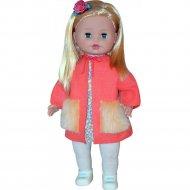 Кукла «Страна кукол» Людмила, 18-С-07