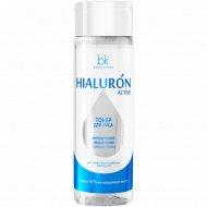 Тонер для лица «Hialuron Active» увлажнение и сияние кожи, 200 г.