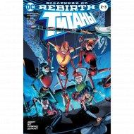 «Вселенная DC. Красный Колпак и Изгои #1» Абнетт Д., Лобделл С.