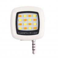 Лампа для селфи «Sipl» 16 LED.