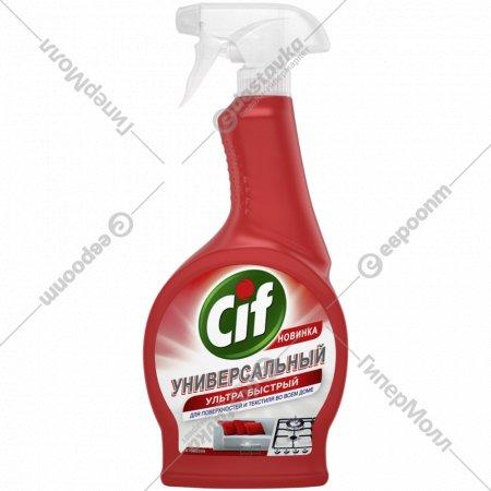 Средство чистящее «Cif» универсальный, 500 мл.