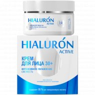 Крем для лица «Hialuron Active» 30+, интенсивное увлажнение свежесть, 48 г.