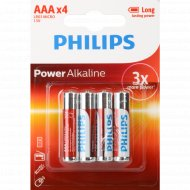 Элементы питания «Philips» AАА, 4 шт.