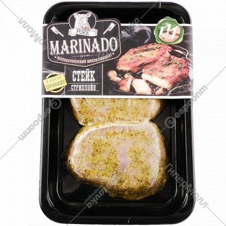 Стейк из свинины «Стриплойн» охлажденный, 1 кг., фасовка 0.2-0.4 кг