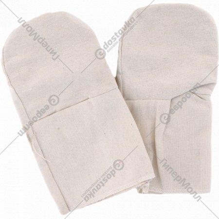 Рукавицы хлопчато-бумажные, 1 размер.