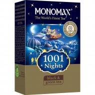 Чай черный с зеленым листовой «Мономах» 1001 ночь, 90 г