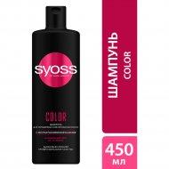 Шампунь «Syoss» для окрашенных и мелированных волос, 450 мл.