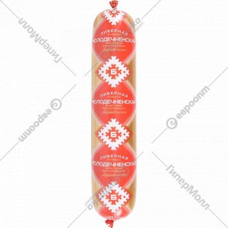 Колбаса ливерная «Молодечненская» 1 кг., фасовка 0.8-0.9 кг