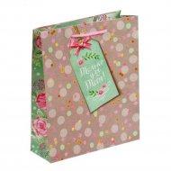 Пакет подарочный ламинат «Только для тебя!» 18x23 см.