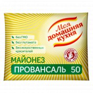 Майонез «Провансаль 50» среднекалорийный 50 %, 250 г.