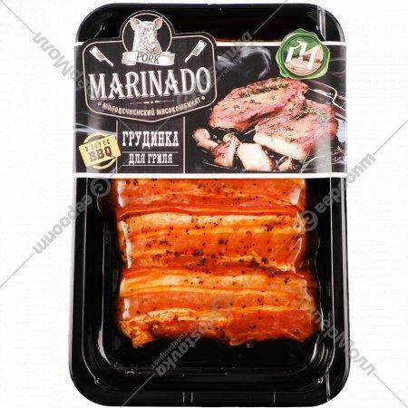Полуфабрикат из свинины «Грудинка для гриля» охлажденный, 1 кг., фасовка 0.3-0.5 кг