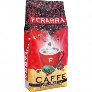 Кофе в зернах «Ferarra» caffe 100% arabica, 1 кг