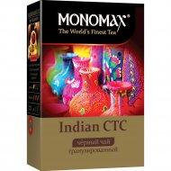 Чай черный листовой «Мономах» indian ctc гранулированный, 100 г