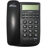 Проводной телефон «Ritmix» RT-440.