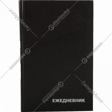 Ежедневник недативованный А5 160 листов черный.