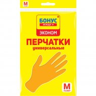 Перчатки резиновые универсальные «Эконом» размер M, 1п.
