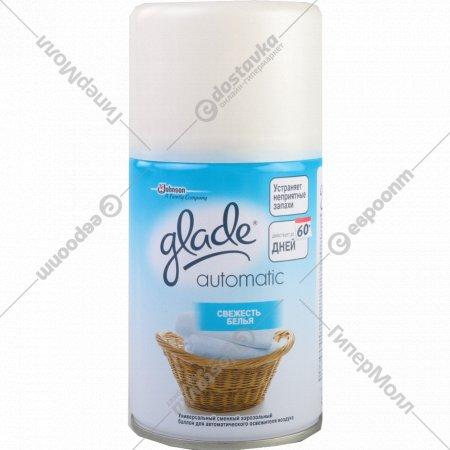 Баллон «Glade» automatic свежесть белья, 269 мл