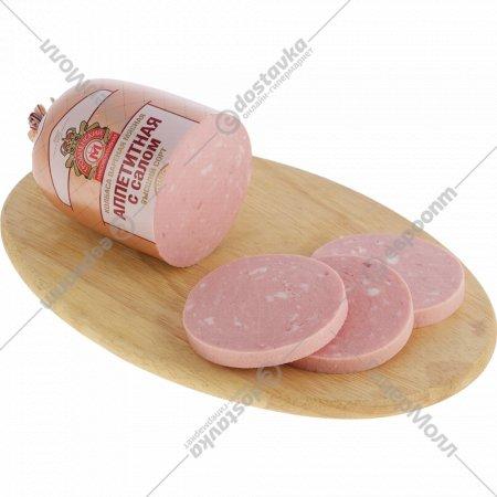 Колбаса вареная «Аппетитная» с салом, высший сорт, 400 г