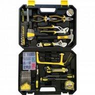 Набор инструментов «WMC Tools» 20100, 100 предметов