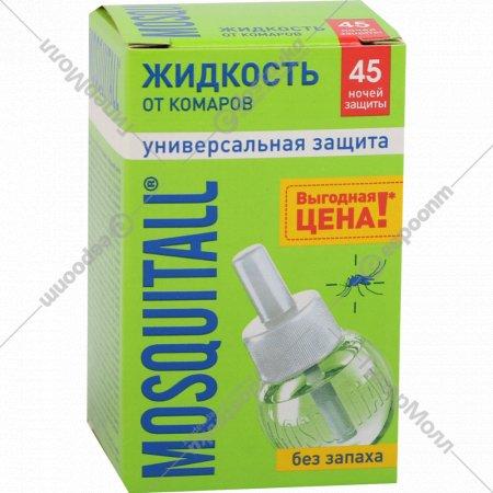 Жидкость для электрофумигатора