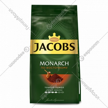 Кофе «Jacobs» Monarch молотый, по-восточному, 200 г.