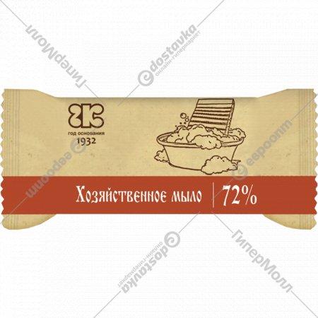 Мыло хозяйственное 72% ,200 г.