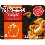 Наггетсы «Вязанка» в овощной панировке, замороженные, 250 г.