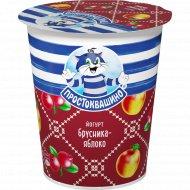 Йогурт «Простоквашино» с наполнителем брусника-яблоко, 2,5%, 290 г