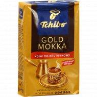 Кофе молотый «Tchibo» Gold Mokka по-восточному 250 г.