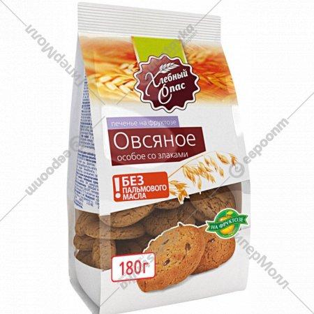 Печенье овсяное «Хлебный спас» на фруктозе со злаками, 180 г.