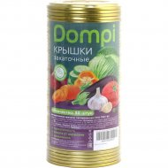 Крышки закаточные «Dompi» лакированные, 50 шт