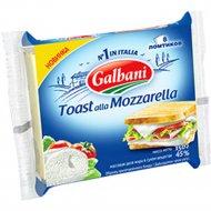 Сыр плавленый ломтевой «Galbani» Моцарелла 45 %, 150 г.