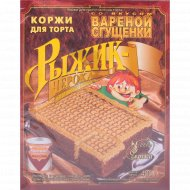Коржи для торта «Песочные-черока» 400 г.