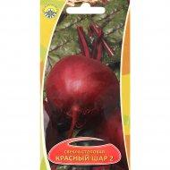 Семена свеклы столовой «Красный шар 2» 2 г