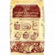 Пудра сахарная «Городейская» 350 г.