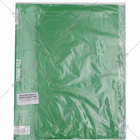 Папка «Standard» с пружинным скоросшивателем, зеленая