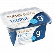 Творог «Cream Nuvo» 9%, 380 г.