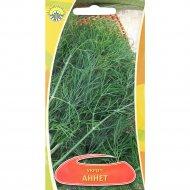Семена укропа «Аннет» 2 г