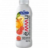 Напиток «Ёмми» малина-абрикос 0.5 %, 430 г.