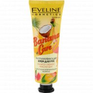 Крем для рук «Eveline» Banana care, разглаживающий, 50 мл.