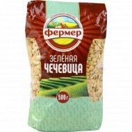 Чечевица зеленая «Фермер» 500 г.