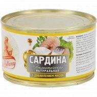 Сардина натуральная «За Родину» с добавлением масла, 230 г.