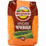 Чечевица красная «ФЕРМЕР» 500 г.
