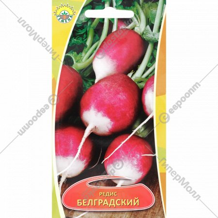 Семена редиса «Белградский» 2 г